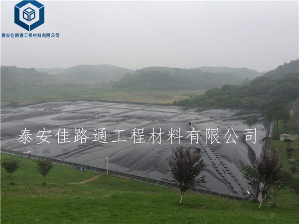 调节池防渗膜应用于河南垃圾填埋场工程