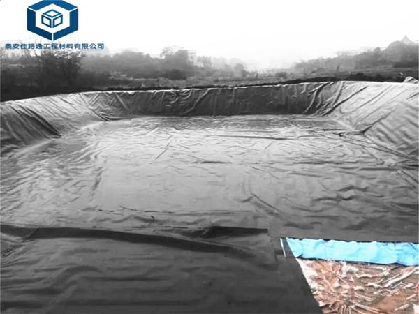 污水处理防渗膜应用于济宁污水处理工程